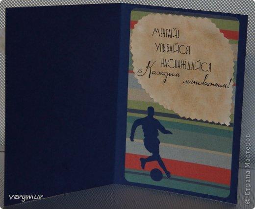 Всем здравствуйте!  Сегодня выкладываю еще пару открыток на недавно прошедшие дни рождения. Получились они довольно простыми, но делались с душой.) Первая была подарена моему коллеге по работе, большому любителю футбола.)  фото 2