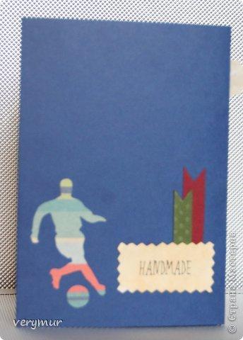 Всем здравствуйте!  Сегодня выкладываю еще пару открыток на недавно прошедшие дни рождения. Получились они довольно простыми, но делались с душой.) Первая была подарена моему коллеге по работе, большому любителю футбола.)  фото 3