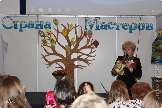 Доброго времени суток! Уже много хороших репортажей с выставки Бумпром представлены вашему вниманию, и мы там были 19 октября, с подругой и детьми. Этот день был объявлен днем Страны Мастеров, с грандиозным арт-проектом Древо творчества. фото 3