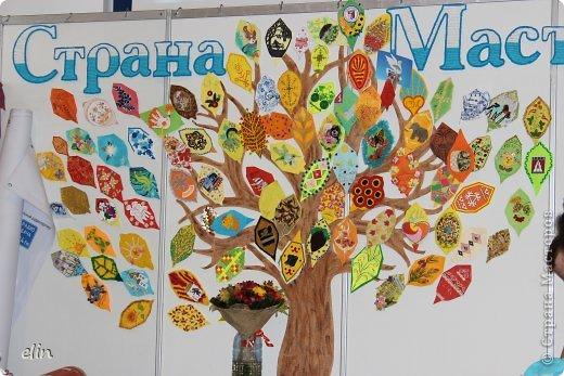 Доброго времени суток! Уже много хороших репортажей с выставки Бумпром представлены вашему вниманию, и мы там были 19 октября, с подругой и детьми. Этот день был объявлен днем Страны Мастеров, с грандиозным арт-проектом Древо творчества. фото 1
