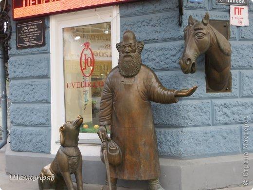 """""""Если вы не бывали в Свердловске,  Приглашаем вас в гости и ждём..."""" Помните, была такая старая песенка? А я очень давно не была в этом городе. Вот и выбралась наконец. Приглашаю и вас прогуляться со мной. Очень красивый цирк в Екатеринбурге. Необычная архитектура. фото 39"""