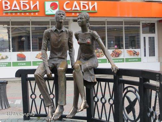 """""""Если вы не бывали в Свердловске,  Приглашаем вас в гости и ждём..."""" Помните, была такая старая песенка? А я очень давно не была в этом городе. Вот и выбралась наконец. Приглашаю и вас прогуляться со мной. Очень красивый цирк в Екатеринбурге. Необычная архитектура. фото 43"""
