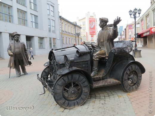 """""""Если вы не бывали в Свердловске,  Приглашаем вас в гости и ждём..."""" Помните, была такая старая песенка? А я очень давно не была в этом городе. Вот и выбралась наконец. Приглашаю и вас прогуляться со мной. Очень красивый цирк в Екатеринбурге. Необычная архитектура. фото 44"""