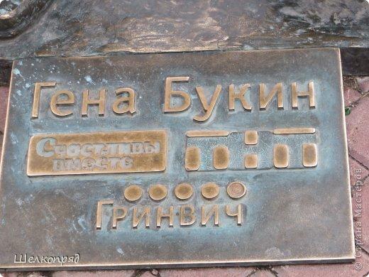 """""""Если вы не бывали в Свердловске,  Приглашаем вас в гости и ждём..."""" Помните, была такая старая песенка? А я очень давно не была в этом городе. Вот и выбралась наконец. Приглашаю и вас прогуляться со мной. Очень красивый цирк в Екатеринбурге. Необычная архитектура. фото 59"""