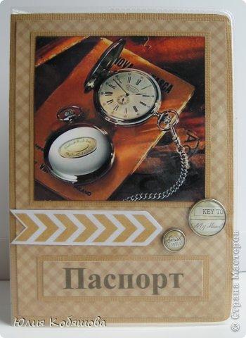 Это снова я. Хочу показать вам сегодня еще обложки на паспорт, которые сделала на днях. Первая. фото 7