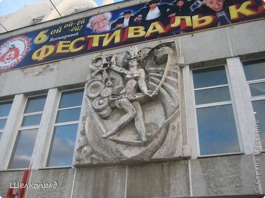"""""""Если вы не бывали в Свердловске,  Приглашаем вас в гости и ждём..."""" Помните, была такая старая песенка? А я очень давно не была в этом городе. Вот и выбралась наконец. Приглашаю и вас прогуляться со мной. Очень красивый цирк в Екатеринбурге. Необычная архитектура. фото 6"""