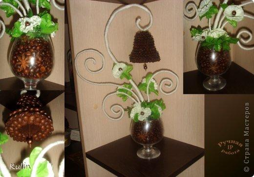 вот такие кофейные цветочки сложились... фото 4