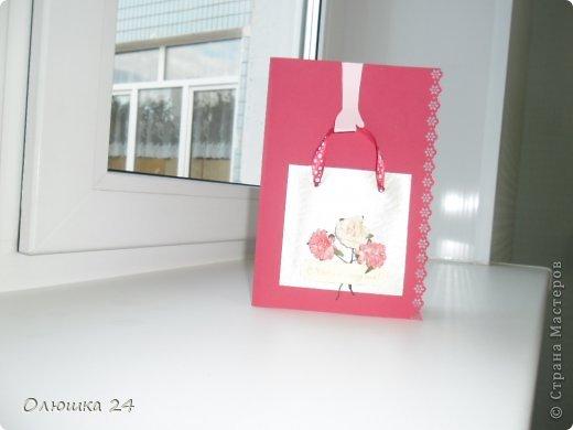 Привет Страна Мастеров!Хочу поделиться очередными открыточками,изготовленными  к дню рождения подруг! фото 4