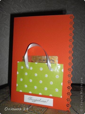 Привет Страна Мастеров!Хочу поделиться очередными открыточками,изготовленными  к дню рождения подруг! фото 5