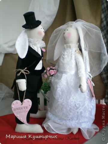 Вот такие у меня жених и невеста) фото 12