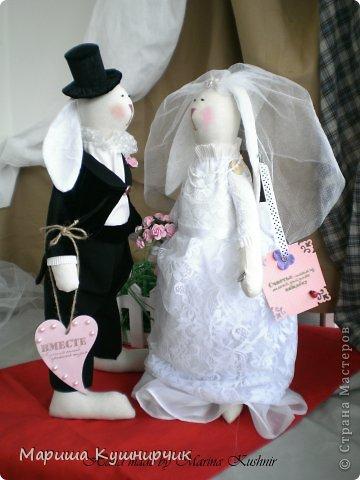 Вот такие у меня жених и невеста) фото 13