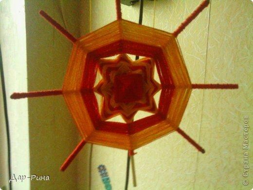 Мандалы... еще ихназывают паутинки на детских кружках... а у нас в доме к ним пришлось имя - Солнышки :-) фото 3