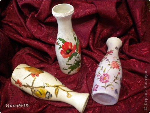 Из бутылок в вазочки. фото 1