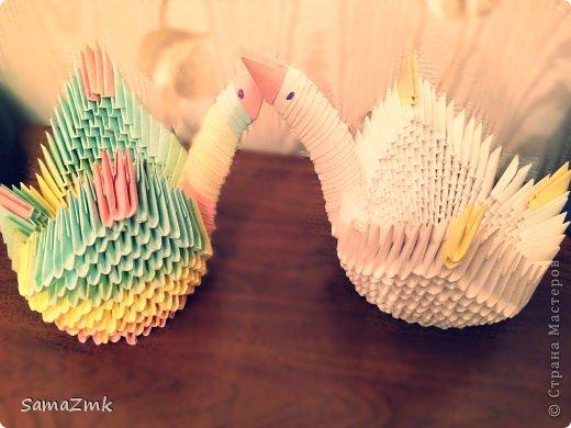Лебеди из оригами