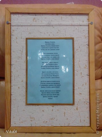 Вот такой подарок я решила сделать подруге не день рождения. За идею спасибо Наталье Павловой http://luckytoys.ru/index.php/mclass/view/46/kak_sdelat_genealogicheskoe_derevo_svoimi_rukami_1024.html Так как фото родителей подруги у меня не оказалось, оставила рамочки пустыми. Фотки можно потом вставить, через верх. фото 3