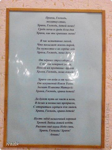 Вот такой подарок я решила сделать подруге не день рождения. За идею спасибо Наталье Павловой http://luckytoys.ru/index.php/mclass/view/46/kak_sdelat_genealogicheskoe_derevo_svoimi_rukami_1024.html Так как фото родителей подруги у меня не оказалось, оставила рамочки пустыми. Фотки можно потом вставить, через верх. фото 4