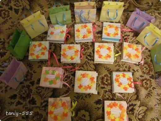 Подарки для учителей на День учителя. фото 1