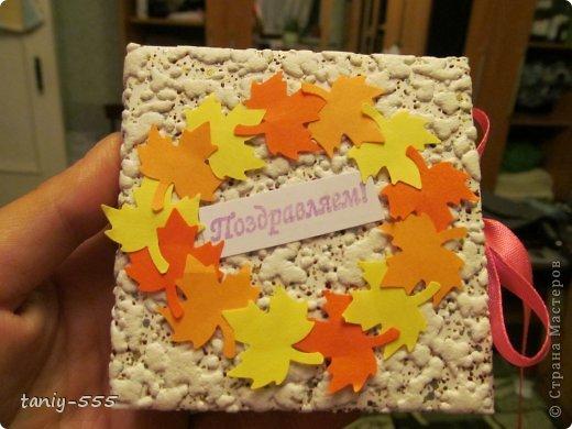 Подарки для учителей на День учителя. фото 4