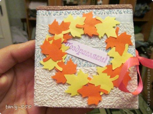 Подарки для учителей на День учителя. фото 5