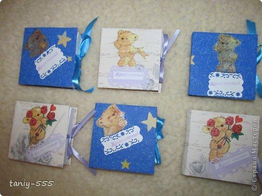 Подарки для учителей на День учителя. фото 9
