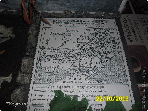 Это макет к 70-летию освобождения города Мелитополя на выставку в школу от 3 класса. Огромное спасибо за идею Карине Григорян фото 4