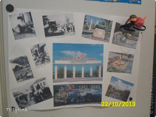 Это макет к 70-летию освобождения города Мелитополя на выставку в школу от 3 класса. Огромное спасибо за идею Карине Григорян фото 5