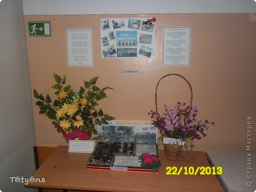 Это макет к 70-летию освобождения города Мелитополя на выставку в школу от 3 класса. Огромное спасибо за идею Карине Григорян фото 6
