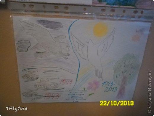 Это макет к 70-летию освобождения города Мелитополя на выставку в школу от 3 класса. Огромное спасибо за идею Карине Григорян фото 9