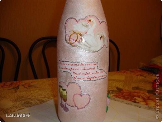 Сестренка попросила украсить бутылочку для кумовьев, и вот что получилось фото 2