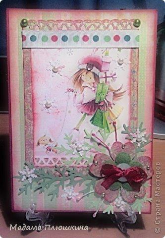 Эту открыточку я делала по Зимней игре в СМ для Ирины Федуловой) Так как хвастики свои она выставила, теперь и я могу разместить тут что ей подарила)