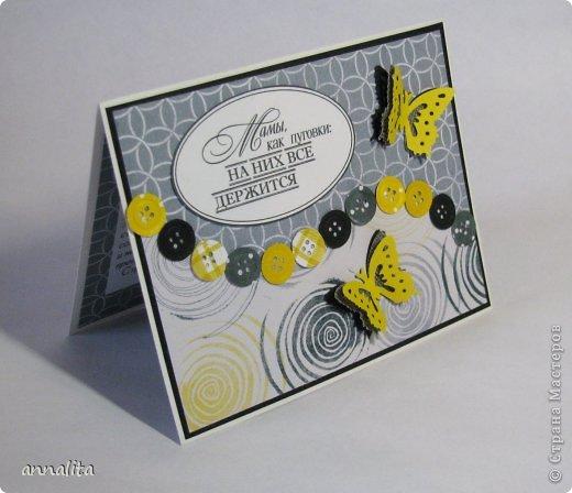 Здравствуйте. Сегодня День рождения моей мамы, и именно по этому поводу я сделала такую вот открытку. К сожалению, в квартире темновато, и как ни пыталась дополнительно осветить работу, все равно получилось не так, как в оригинале. Желтый цвет в открытке гораздо теплее - такой солнечный. А на фото он лимонный:( Идея открытки родилась от фразы, которую я увидела на открытках мастериц СМ. Я как раз купила новый дырокол - пуговка. В продаже были три диаметра, но я как-то пожалела денег, и купила только один. Сейчас жалею уже о том, что не купила все:) Хотя дырокол оказался не совсем удачный: он сломался очень быстро. Муж его разобрал, смазал, но он все равно дыроколит, как ему захочется. Вроде и бумагу беру нужной плотности... Муж предложил его не собирать, а так работать, без корпуса. фото 5