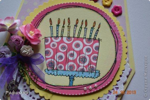Всем - здравствуйте! День Страны Мастеров - самый настоящий праздник!!! И по этому поводу, тебе, Страна, от нас - торт, цветы и сердечная любовь... Все это я попыталась передать в своем листочке.... фото 2
