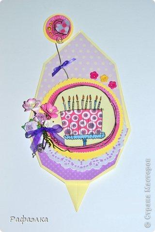 Всем - здравствуйте! День Страны Мастеров - самый настоящий праздник!!! И по этому поводу, тебе, Страна, от нас - торт, цветы и сердечная любовь... Все это я попыталась передать в своем листочке.... фото 1