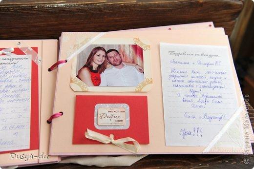Книга для пожеланий! В книге фото гостей и место для пожеланий, которые гости пишут прямо во время празднования долго искала нечто похожее - не нашла нигде. Поэтому моя книжка можно сказать уникальна.   фото 9