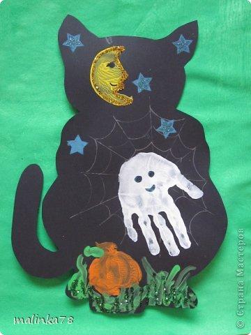 Пришла мне в голову идея сделать с детками вот таких кошек. Вырезаем из чёрной бумаги силуэт кошек и на них рисуем паутинку и  делаем отпечаток ладошки- это приведение, и так же делаем штамп тыквы, луны и звёзд. Травки дети рисовали ватными палочками. фото 4