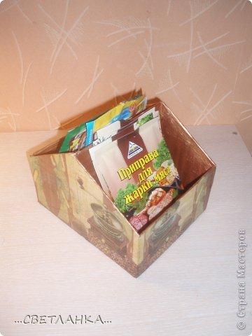 карандашница состоит из 3 коробок от молока и одной коробки от готовых завтраков несквик!!! внутри покрашена синей краской, сверху декупаж салфеткой!! фото 5