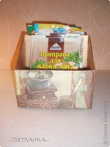карандашница состоит из 3 коробок от молока и одной коробки от готовых завтраков несквик!!! внутри покрашена синей краской, сверху декупаж салфеткой!! фото 6