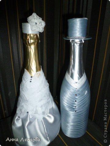 бутылочки на все случаи жизни фото 9