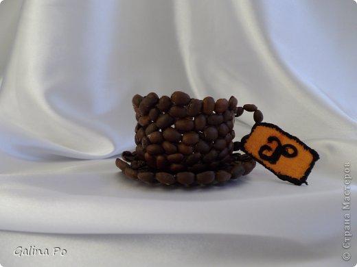 Доброго Всем вечера! Хочу представить на Ваш строгий суд свою первую работу с кофе. Сама по себе очень люблю этот горячий напиток, считая его одним из самых вкусный. А прием кофе в утренние часы особенно приятен))) Да запах кофе обвораживает и притягивает))) Вот решила сделать чашечку с блюдцем из кофейных зерен.   фото 1