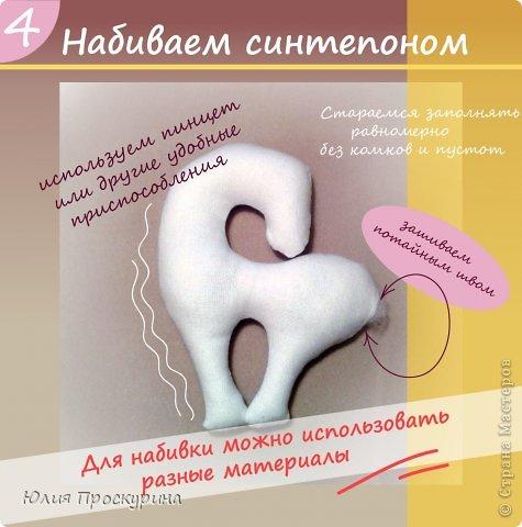 Игрушка Мастер-класс Новый год Шитьё Изготовление текстильной лошадки - символа 2014 года Ткань фото 5