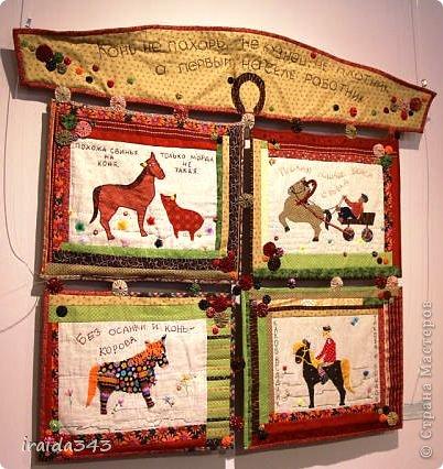 Ежегодно у нас в городе проходит конкурс ДПИ. В этом году он был посвящен образу коня. На кануне года Лошади, решила показать разнообразие техник, с помощью которых можно выполнить символ будущего года. фото 6