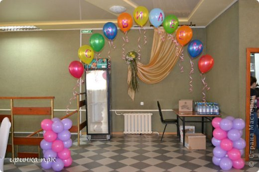 Как украсить комнату к юбилею фото