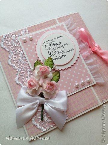 Идеи поздравительных открыток к свадьбе своими руками