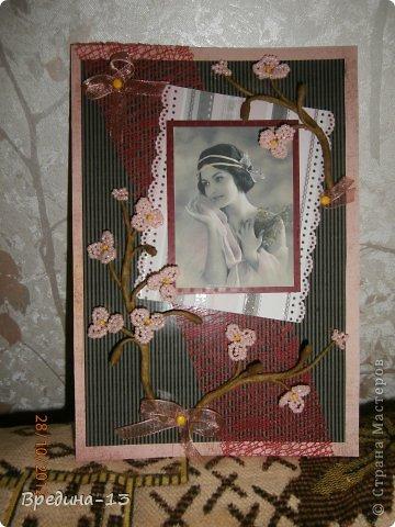 Вот несколько моих открыточек. фото 2
