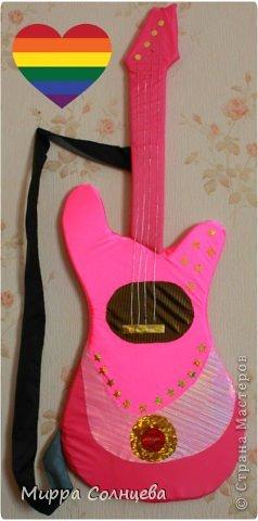 поролоновая гитара фото 1