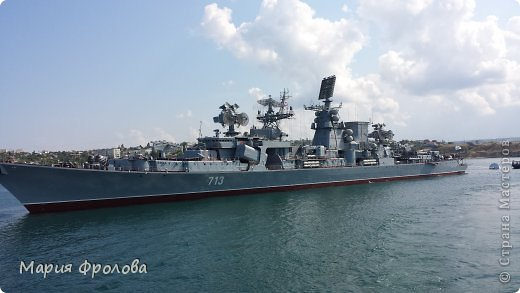 Итак продолжу. Основная часть отпуска - Крым и море. Самая главная - Севастополь! Это мы подъезжаем.))) фото 10