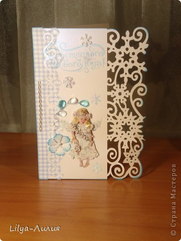 вот открыточка с тильдой (раскрашена в ручную) фото 7