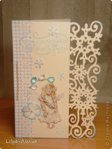 вот открыточка с тильдой (раскрашена в ручную) фото 9