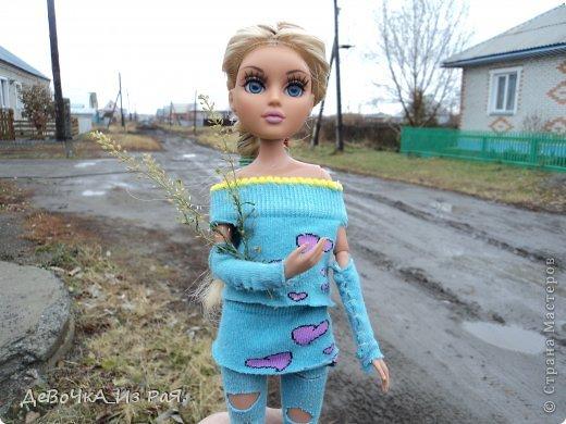 Сегодня мы с Николь гуляли по осенней природе))) фото 3