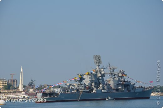 Итак продолжу. Основная часть отпуска - Крым и море. Самая главная - Севастополь! Это мы подъезжаем.))) фото 11